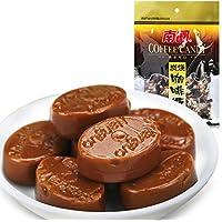南国 海南特产 糖果零食 食品 炭烧咖啡糖 香滑浓郁200g