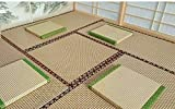 HUAWELL Japanese Traditional Interior Igusa Unit Tatami 1 inch Thickness (Brownish Green, 30cm30cm)