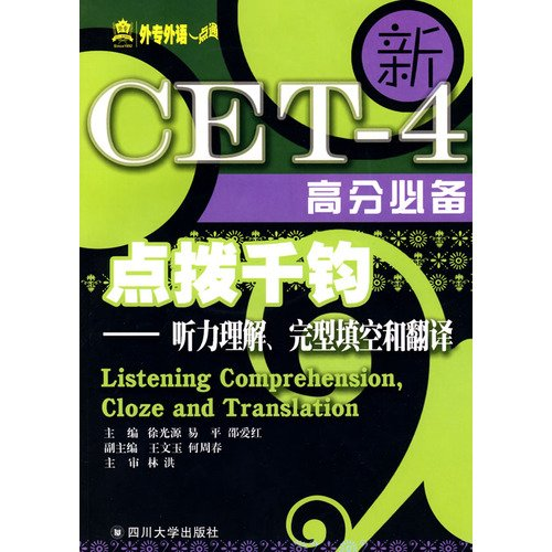 coaching supremely important: listening comprehension. cloze and translation pdf epub