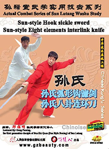 Sun style Taiji (Xingyi) by Sun Lutang - Hook Sickle Sword and 8 Elements Interlink Knife DVD