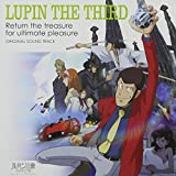 Lupin III: Otakara Henkyaku.. by Soundtrack (2004-03-17)