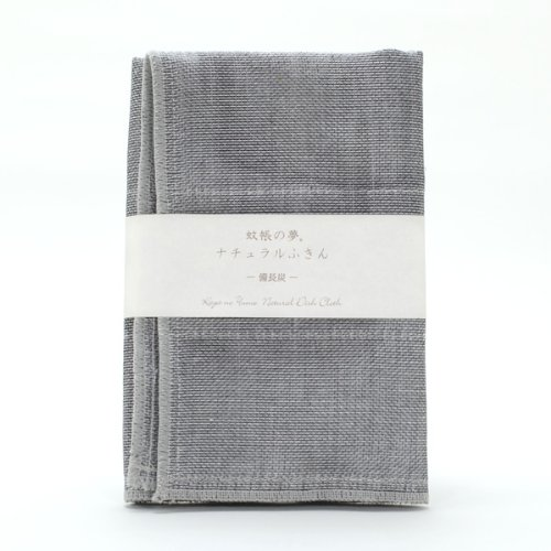 Delicieux Gray Kitchen Towels ...