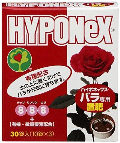 ハイポネックスジャパン バラ専用置肥 30錠(10錠×3) × 20個 B0756798JT 20個  20個