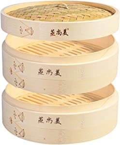 Hcooker 2 Tier Kitchen Bamboo Steamer Basket for Asian Cooking Buns Dumplings Vegetables Fish Rice