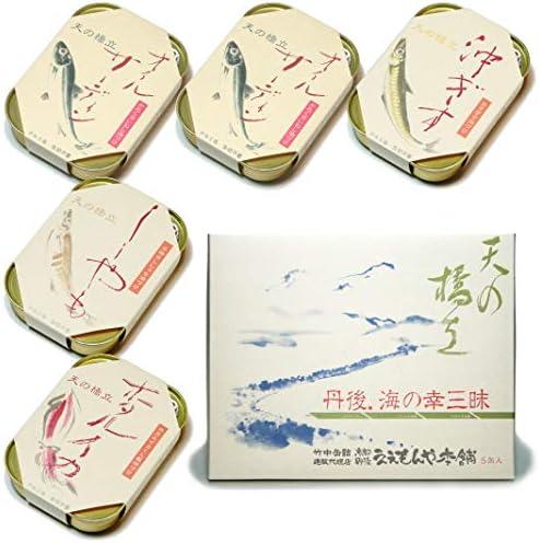 【産地直送】竹中缶詰ギフト5E 片口イワシ 内祝(紅白結切り)+包装