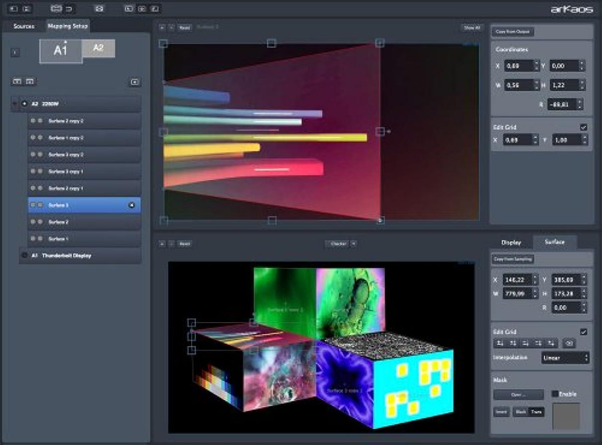 原因起こりやすい大西洋ArKaos プロジェクションマッピング対応ビデオミックスソフトウェア GrandVJ 2 XT(グランドブイジェイツーエックスティー)