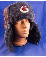 ロシア ソビエト製 ウシャンカ 防寒帽 帽子 バッジ付 ☭ (56cm)