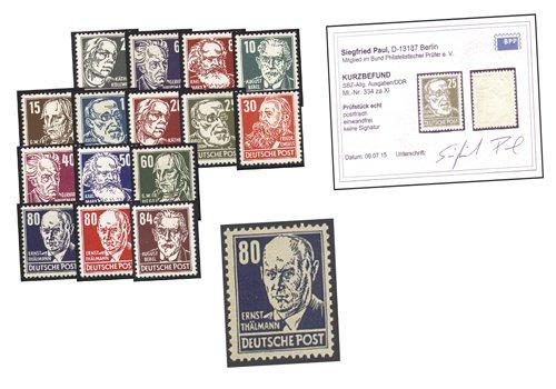 Goldhahn DDR Nr. 327-341 postfrisch