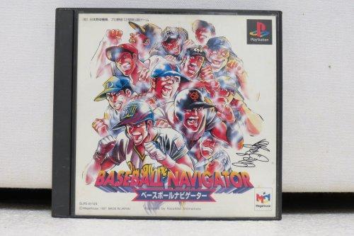 Baseball Navigator