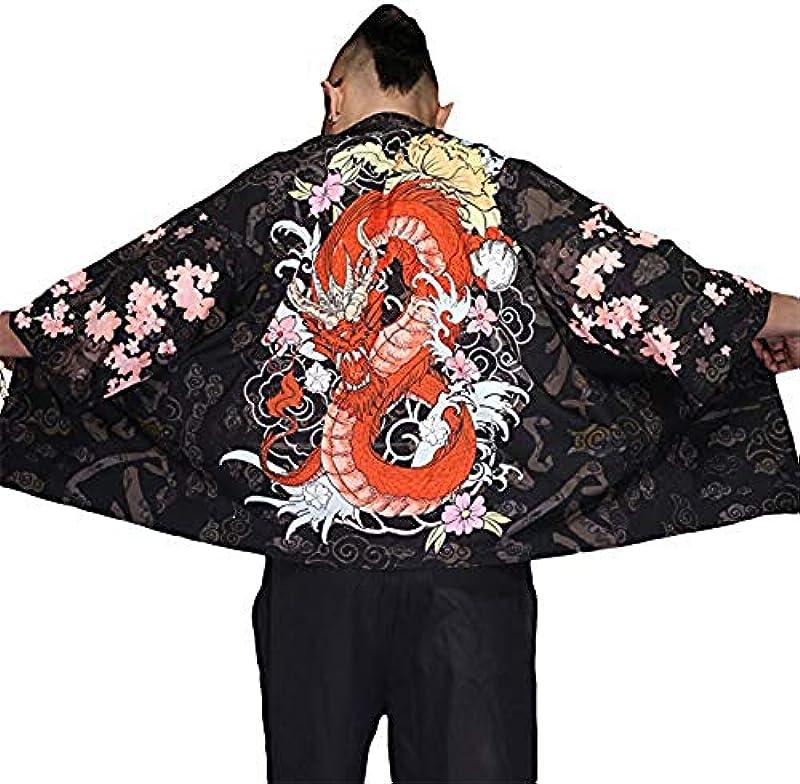 JKGHK Kampfsportkleidung Männer Japanischen Kimono Cardigan - Im Chinesischen Stil Der Japanischen Robes Cardigan Feder Strickmantel - Sommer,1,XL: Küche & Haushalt