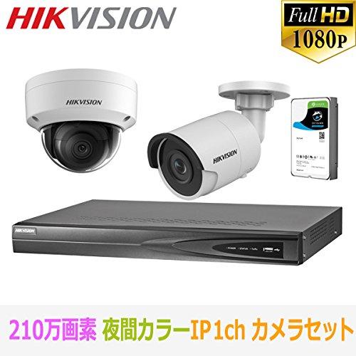 欲しいの [HIKVISION][IP-2M] B07D6GYZXQ 夜間カラー防犯カメラ 監視カメラ FULL CCTV HD IP 210万画素 IP CCTV 1CH UTPケーブル DS-2CD2025FWD-I DS-2CD2125FWD-I DS-7604NI-E1/4P B07D6GYZXQ, 酒の番人 ヤマカワ:da3152de --- martinemoeykens-com.access.secure-ssl-servers.info