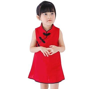 b1e18a1e38545 Yochyan 子供 女の子 チャイナドレス ノースリーブ 子供服 ベビー服 ドレス 柔らかい 可愛い キュート キッズドレス おしゃれ
