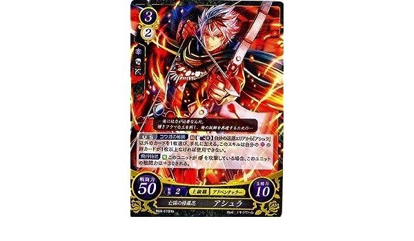 Amazon.com: Fire Emblem O / B 06-078 HN Shura Ninja Asura of ...