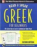 Read and Speak Greek for Beginners with Audio CD, 2nd Edition (Read and Speak Languages for Beginners)
