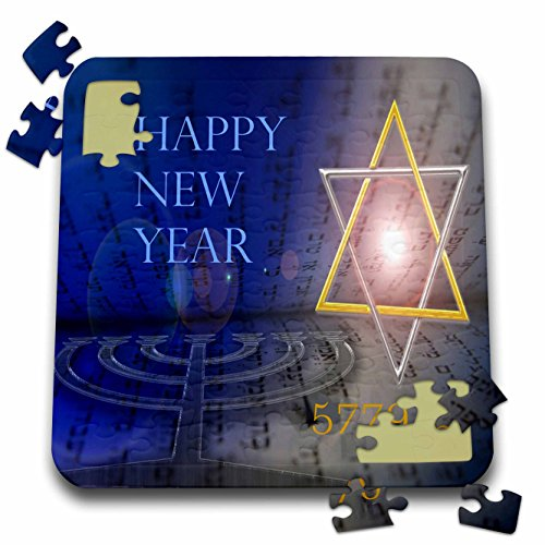 3dRose Jewish Themes - Image of Bright Mogen David With Menorah and Happy New Year - 10x10 Inch Puzzle ()