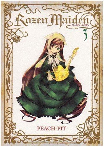 Rozen Maiden新装版 3 (ヤングジャンプコミックス)