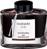 Pilot Iroshizuku Bottled Fountain Pen Ink, Tsukushi, Horsetail, Brown (69218)