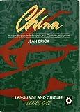 China, Jean Brick, 0858377195