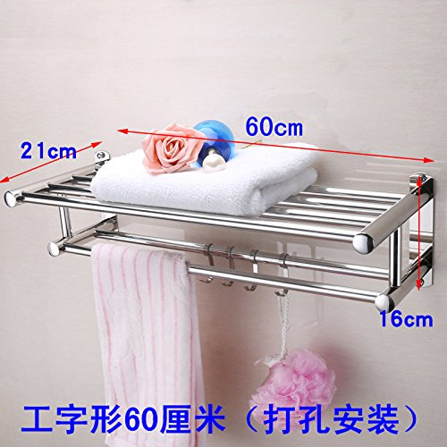 Yomiokla Bathroom Accessories - Kitchen, Toilet, Balcony and Bathroom Metal Towel Ring Stainless Steel Punch-free towel racks wall mount Shelf 60 cm (work-shaped hole).