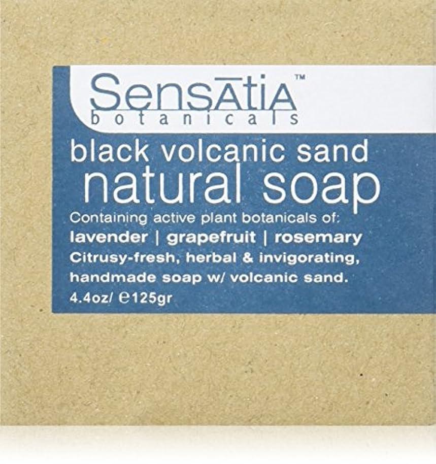 子供時代フレッシュ干渉Sensatia(センセイシャ) フレーバーソープ ブラックボルカニックサンド 125g