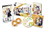 Ore no Imouto ga Konna ni Kawaii Iwake Ganai: Portable ga Tsudzuku Wake Ganai [Limited Edition] [Japan Import] by Namco Bandai Games
