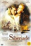 Siberian Aid SIBERIADE] [12, 10 wol Kino Film 2nd discounts (Korean edition) (2012)