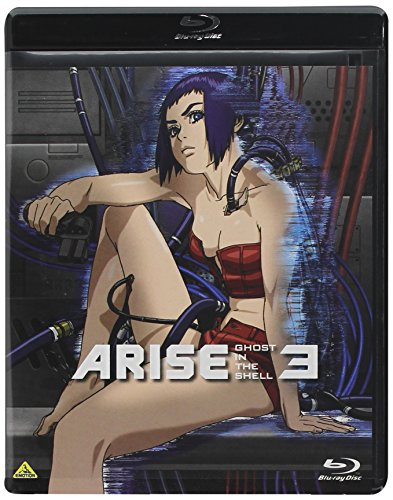 Ghost in the Shell: Arise - Border 3 - Ghost Tears [Blu-ray] (Ghost In The Shell Arise Ghost Tears)