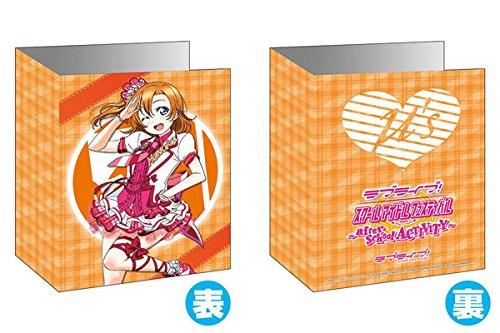 1-Pocket Binder Vol.2 Love Live! School Idol Festival -after school ACTIVITY- ''Honoka Kosaka''