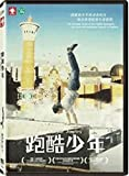 Bazaar Jumpers (Region 3 DVD Documentary / Non USA Region) (Hong Kong Version) English subtitled