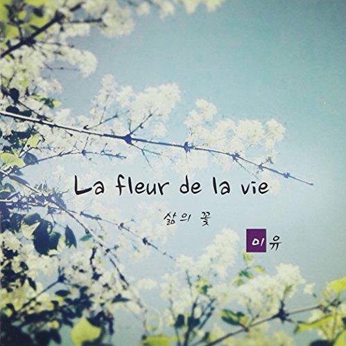 CD : Miyu - La Fleur de la Vie (Asia - Import)