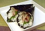 Japanese Ume(Plum) and Shiso Paste 8.8oz/250g