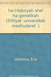 ha-Hisṭoryah shel ha-geneṭiḳah (Sifriyat