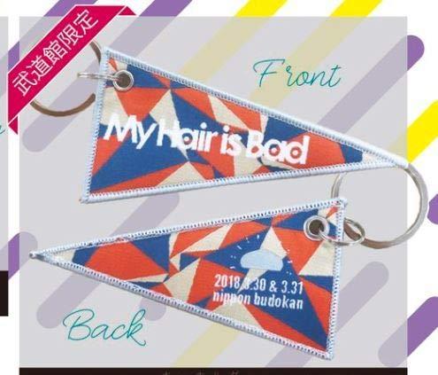 My Hair is Bad武道館 キーホルダーmwamタオル04 Limited sazabys THE ORAL CIGARETTESヤバイTシャツ屋さんTシャツwanima BLUE ENCOUNTの商品画像