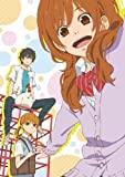 Tonari No Kaibutsu Kun - Vol.2 (DVD+CD) [Japan LTD DVD] ANZB-6983