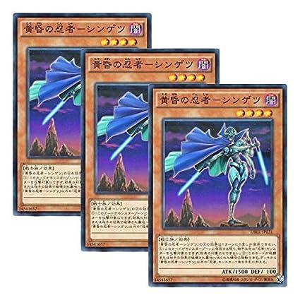 SET 3 hojas] Yu-Gi-Oh versioen japonesa DBLE-JP031 ...
