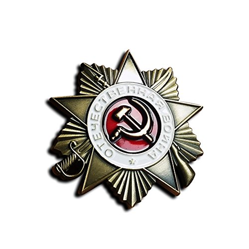 Order of the Patriotic War Russian Badge Soviet Military Decoration USSR ,Repro