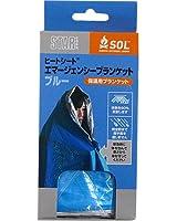 SOL(ソル) ヒートシート エマージェンシーブランケット ブルー 12743