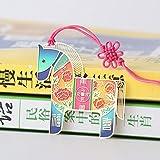 Metal Bookmark Chinese Zodiac,Creative Hollow Mini Cute Bookmarks Template horse