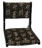 Oriental Furniture Tatami Chair