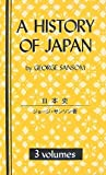 img - for A History of Japan : 3 Volumes book / textbook / text book
