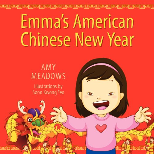 Emma's American Chinese New - New Emma