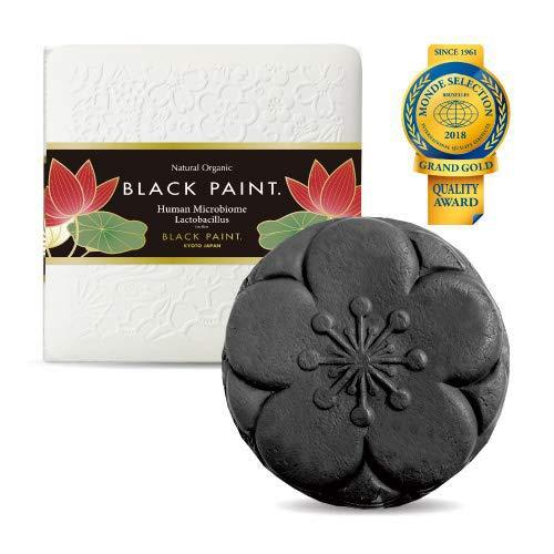 Premium Black Paint Soap (120g)