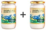 At-Bashi 2-Jar Value Pack; Kyrgyz White Honey; Raw Natural Wildflower Mountain Honey; 15.87 Ounce Glass Jar