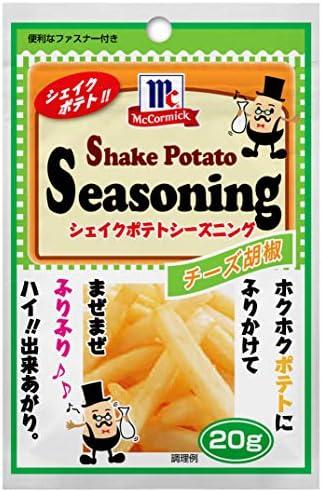 ユウキ MC ポテトシーズニング チーズ胡椒 20g