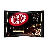 Kit Kat Mini, Dark Chocolate Flavour, 147g