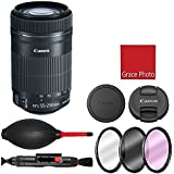 Canon EF-S 55-250mm f/4-5.6 IS STM Telephoto Zoom Lens with 3 piece filter kit (UV, CPL, FLD), Rubber air dust blower, Lens cleaning pen