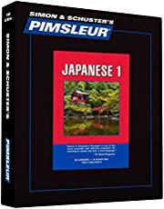 Pimsleur Japanese Level 1 CD: Learn to Speak and Understand Japanese with Pimsleur Language Programs (Volume 1)