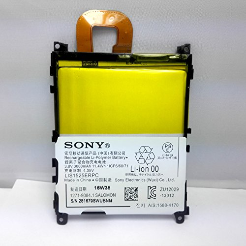 Sony Battery for Xperia Z1 C6902/C6903/C6906/C6943 - 5