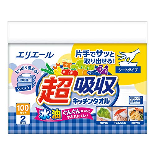 エリエール キッチンペーパー 超吸収 キッチンタオル シートタイプ 100組×2パック パルプ100%