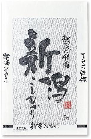 米袋 雲龍和紙 フレブレス 新潟産こしひかり 銘稲 3kg 1ケース(500枚入) MK-0820